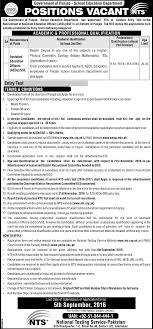 assistant education officer aeo jobs nts written test syllabus assistant education officer aeo jobs nts written test syllabus mcqs past papers