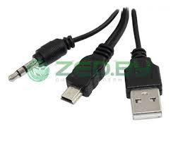 <b>Аксессуар Rexant USB</b>/AUX - miniUSB 0.5m 18-4291, цена 11 руб ...