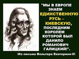 В Харькове установили памятник Сагайдачному, вывезенный из оккупированного Севастополя - Цензор.НЕТ 4559