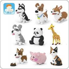 <b>Husky Toy</b> reviews – Online shopping and reviews for <b>Husky Toy</b> on ...
