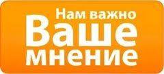 <b>Сковороды 24 см</b> купить в интернет магазине Mzbt.ru в Москве