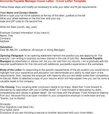accounts payable cover letter   resume badakaccounts payable clerk cover letter