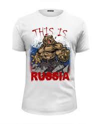 <b>Футболка Wearcraft Premium</b> Slim Fit Это Россия #1453995 от ...