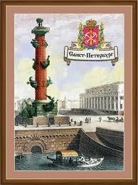 набор для вышивания крестом овен храм святого климента 27 х 21 см