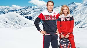 Распродажа <b>Bosco</b> Sport, купить <b>Bosco</b> Sport со скидкой в ...