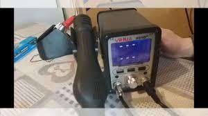 <b>Паяльная станция yihua 995D+</b> купить в Коврове | Для бизнеса ...