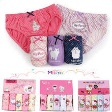 <b>Kid Knickers</b> reviews – Online shopping and reviews for <b>Kid</b> ...