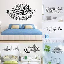 Compare prices on <b>Art</b> Wall <b>Islam</b>
