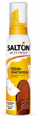 <b>Пена</b>-<b>очиститель SALTON для обуви</b> из кожи и ткани <b>150</b> мл ...
