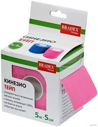 """<b>Кинезио</b> тейп """"<b>Physio Tape</b>"""" (розовый) <b>BRADEX</b> : купить в Минске ..."""