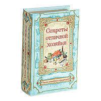 Книги-<b>сейфы</b> и кэшбоксы в Минске. Сравнить цены, купить ...