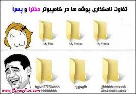 Image result for عکسای بسیار خنده دار