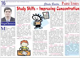 study skills improving concentration article by farzad minoo tips on improving concentration by career counsellor mumbai