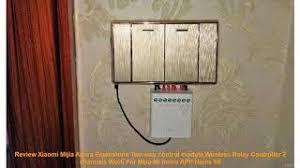 Svinja staja harpun xiaomi wireless relay - goldstandardsounds.com