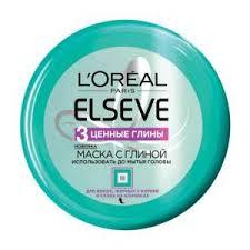 <b>Elseve шампунь</b> для окрашенных волос <b>Лореаль</b>. Уход за ...
