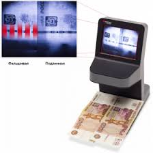 <b>Детектор банкнот Cassida UnoPlus</b> Laser в интернет-магазине ...