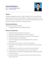 s job description for resume sman resume description middot resume job description for auto s