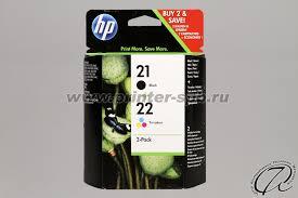 Набор <b>картриджей HP 21/22</b> (<b>SD367AE</b>)