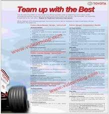 jobs of manager deputy manager and assistant manager in toyota dreaming jobs of manager deputy manager and assistant manager in toyota indus motors company 2017