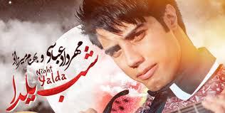 Mehrdad Abbasi 'Shabe Yalda (Ft Behnam Mirzaei)'. Plays: 4684. Date added: Dec 21, 2013 - Mehrdad-Abbasi-Shabe-Yalda-Ft-Behnam-Mirzaei-p