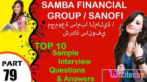 samba financial group sanofi top interview questions and answers samba financial group sanofi top interview questions and answers 1588158516031577 158715751606160816011610