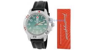 <b>Часы ВОСТОК</b> 2414 (<b>431307</b>) купить в интернет-магазине ...