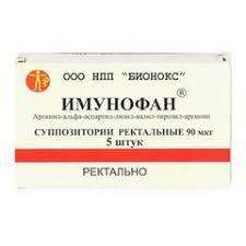 <b>Имунофан</b>, 90 мкг, <b>суппозитории ректальные</b>, 5 шт. купить в ...