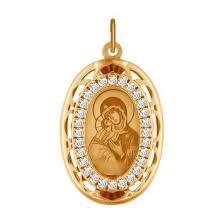 <b>Золотая икона Владимирская Божья</b> Матерь