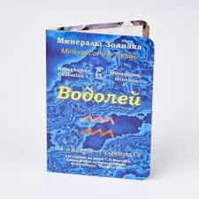 Купить <b>коллекцию</b> камней и минеролов - <b>Минерал</b> Маркет