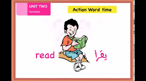 numbers action word time numbers action word time