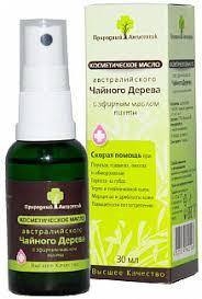 <b>Аспера масло</b> косметическое австралийского чайного дерева с ...