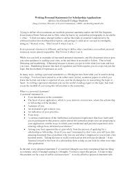 College Essays College Application Essays Personal Essay How To     how to write a personal essay for college admission jpg