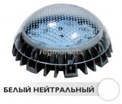<b>Светильники</b> и проекторы для саун и бань купить в Выборге (от ...