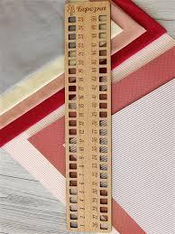 <b>Органайзер</b> для ниток и мулине Прямоугольный, 50 отверстий ...