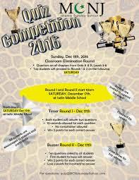 mcnj sunday school quiz competition mcnj islamic sunday school quiz2016 2