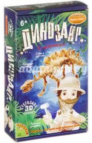 """Книга: """"<b>Французские опыты Науки</b> с Буки Стегозавр (ВВ1997 ..."""