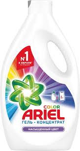 "<b>Средство для</b> стирки Ariel ""Color"", для удаления пятен, автомат ..."