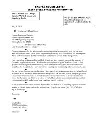 business letter format spacing best business template letter format margins sample customer service resume regarding business letter format spacing 4346