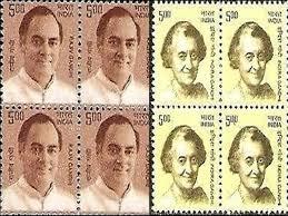 இந்திராகாந்தி, ராஜீவ் காந்தி  தபால் தலைகளை நிறுத்துவது என்ற முடிவு சரியே