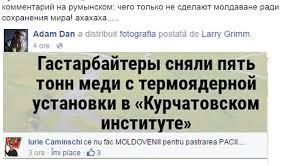СБУ и Генпрокуратура задержали молдаванина, разыскиваемого Интерполом за отмывание денег - Цензор.НЕТ 2982