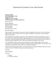 waiter cover letter how to write a for job no experience examples gallery of cover letter for waiter