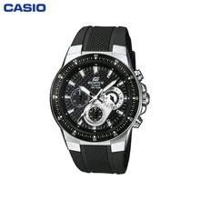 <b>Мужские часы</b>, купить по цене от 1490 руб в интернет-магазине ...