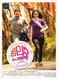Law Point 2014 Malayalam Movie