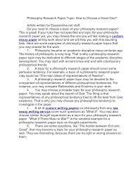 example philosophy essay sample philosophy essay philosophy of education essay samples education philosophy essay  philosophy