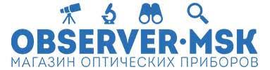 Компасы в магазине Observer | Купить <b>компас</b>