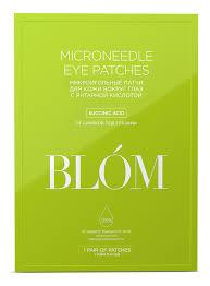 Купить <b>микроигольные патчи для области</b> вокруг глаз с янтарной ...
