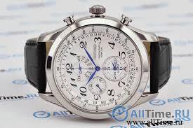 Наручные <b>часы Seiko SPC131P1</b> — купить в интернет-магазине ...