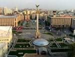 Maidan Platz