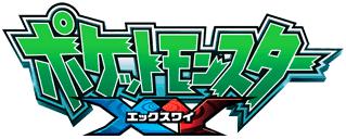 Resultado de imagem para pokemon xy anime