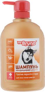 """<b>Шампунь</b>-<b>кондиционер</b> для собак """"Mr. Bruno"""", <b>против</b> перхоти и ..."""